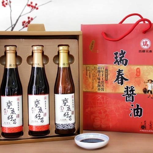 【瑞春醬油】松茸甕底甕釀純黑豆醬油三入組禮盒