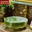 台上盆洗手盆歐式台上藝術盆小號陶瓷衛生間圓形面盆家用台盆35cmQM 依凡卡時尚
