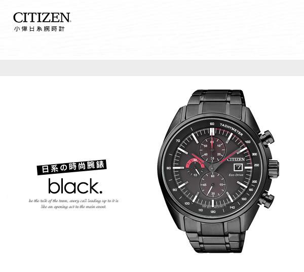 【5年延長保固】CITIZEN CA0595-54E 光動能腕錶