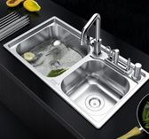 水槽洗菜盆廚房304不銹鋼水槽雙槽套餐一體成型加厚洗菜盆家用單洗碗池水池【販衣小築】