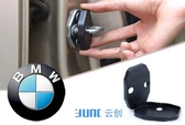 BMW寶馬 車門扣 保護防鏽蓋 門蓋扣 免黏貼 F10 F30 E70 大7 大5 大3 X1 X3 X6 X5 GT