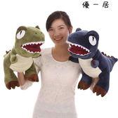 可愛小恐龍公仔毛絨玩具抱枕霸王龍搞怪玩偶娃