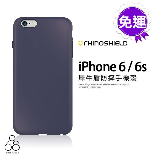 免運 犀牛盾 RhinoShield 正品代理商 iPhone 6 / 6s 防摔 手機殼 素色 馬卡龍 超薄握感