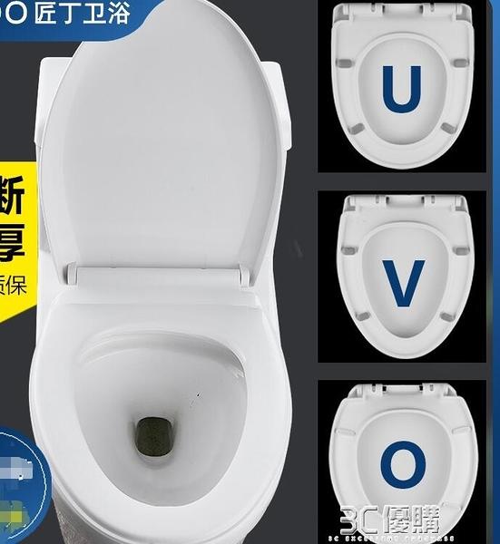 馬桶蓋家用通用 加厚緩降老式U型坐便蓋廁所板抽水馬桶座便圈配件 3C優購