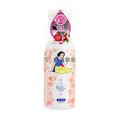 專科 完美透白乳液 150ml【媽媽藥妝】白雪公主限定款