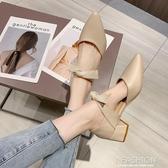涼鞋女2020年春季新款蝴蝶結百搭粗跟單鞋子女尖頭網紅溫柔仙女風-Ifashion
