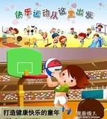 水泥地耐磨幼兒園3小學生7成人籃球5號兒童4青少年訂製  【全館免運】