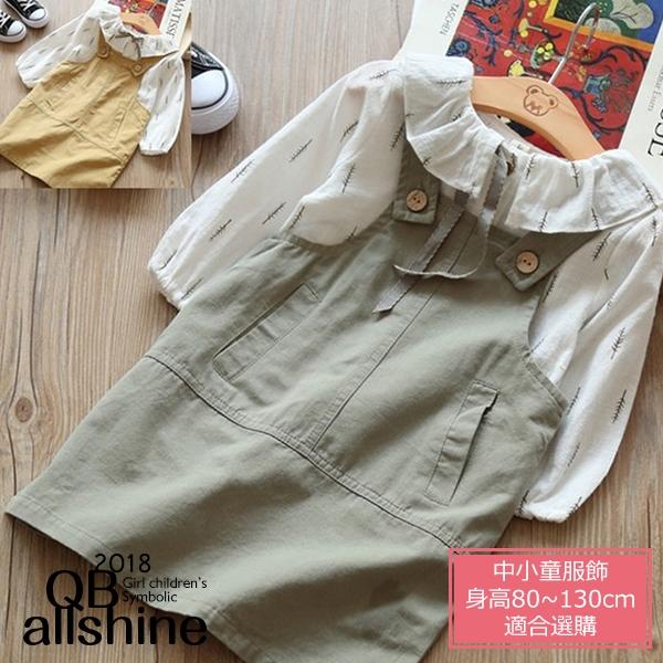 女童洋裝 荷葉領樹葉娃娃衫+吊帶短裙 兩件式 QB allshine