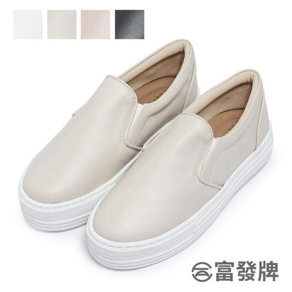 【富發牌】甜美心機增高厚底懶人鞋-黑/白/粉/杏  FBS036