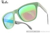 RayBan 太陽眼鏡 RB4105 602119 -54mm (綠) 水銀鏡面折疊熱門款 # 金橘眼鏡