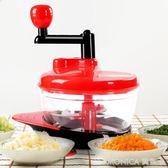 絞肉機手動家用餃子餡絞菜攪拌機手搖攪碎料理機絞餡攪碎肉菜神器 莫妮卡小屋