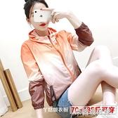 防曬外套 新款女士防曬衣寬松冰絲外穿防紫外線百搭透氣夏季薄款女外套 快速出貨