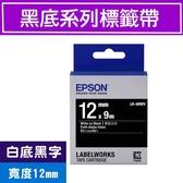 EPSON LK-4BWV S654415 標籤帶(黑底系列)黑底白字12mm