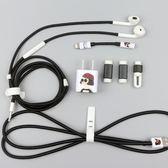 【升級版】iphone7plus保護材料 蘋果X8數據線保護套裝耳機纏繞繩