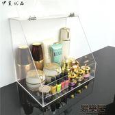 收納盒亞克力透明梯形梳妝臺化妝品收納盒
