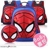 蜘蛛人造型母子包 兒童雙肩背包 書包 大尺寸