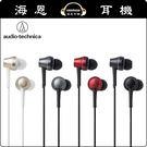 【海恩數位】日本鐵三角 ATH-CKR75BT 藍牙無線通話耳機(內建擴大器)  公司貨保固