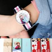 兒童錶 MIT 迪士尼系列帆布童錶 柒彩年代【NE2028】單支