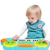 兒童電子琴寶寶音樂拍拍鼓嬰幼兒早教益智鋼琴玩具男女孩0-1-3歲6YYP  『歐韓流行館』