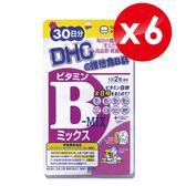 (6入組) 專品藥局 DHC 維他命B群 30日 60粒X6【2012145】