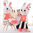 可愛兔子毛絨玩具公仔小白兔毛絨布偶娃娃兔兔抱枕睡覺女生玩偶女QM 依凡卡時尚