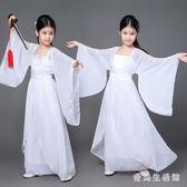 兒童漢服 女童古裝仙女裝表演服中國風唐裝襦裙古箏演出服裝 QX7379 『愛尚生活館』