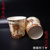 一次性紙杯子加厚6盎司辦公咖啡紙杯帶蓋小口杯180毫升1000只 焦糖布丁