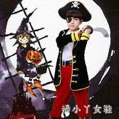萬圣節兒童服裝 男童加勒比海盜船長cosply角色扮演男孩cos的衣服 df5530【潘小丫女鞋】