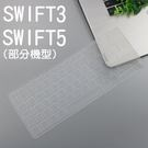 ACER SWIFT 3 鍵盤保護膜 S...