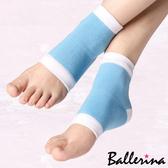 Ballerina-保護腳跟矽膠彈性襪套(1對入)