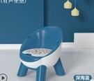 寶寶座椅小凳子靠背