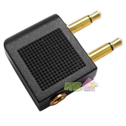 飛機耳機轉接頭 / 航空耳機轉換耳機孔