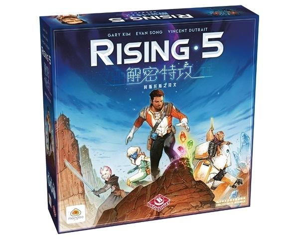 『高雄龐奇桌遊』解密特攻 Rising 5 Runes of Asteros 繁體中文版 正版桌上遊戲專賣店