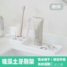 電動牙刷架矽藻土電動牙刷座實用牙刷收納盒吸水防黴牙刷架矽藻泥牙刷洗漱 獨家流行館