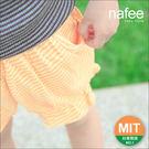 橘黃條紋 俏麗純棉澎澎短褲 台灣製造 純棉