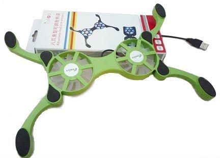 [NOVA成功3C] 八爪魚 綠色 USB筆電NB散熱座  喔!看呢來