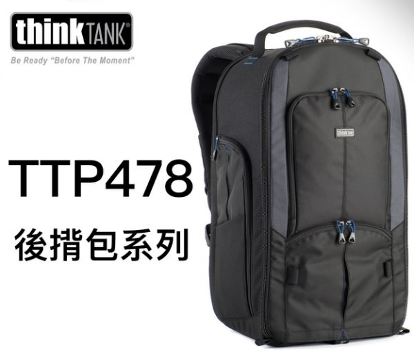 thinkTank StreetWalker V2.0 街頭旅人後背包 TTP478 TTP720478 後背包系列 正成公司貨 首選攝影包