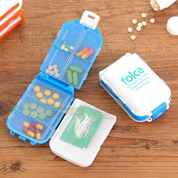 約翰家庭百貨》【SA070】三段折疊8格藥盒 多層多格摺疊藥盒 零件盒 首飾飾品盒 針線盒 隨機出貨