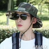 帽子男夏天透氣漁夫帽迷彩大沿遮陽帽戶外防曬帽可摺疊太陽帽盆帽 遇見生活