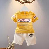 男童夏季套裝小男孩帥氣短袖兩件套寶寶夏裝嬰兒童裝1一2-3-4歲 快速出貨