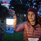 戶外營地燈帳篷燈露營燈LED強光超亮馬燈充電照明燈野營掛燈 中秋節全館免運