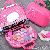 過家家玩具 兒童化妝品公主彩妝盒玩具套裝小女孩過家家無毒化妝盒手提箱演出【小天使】