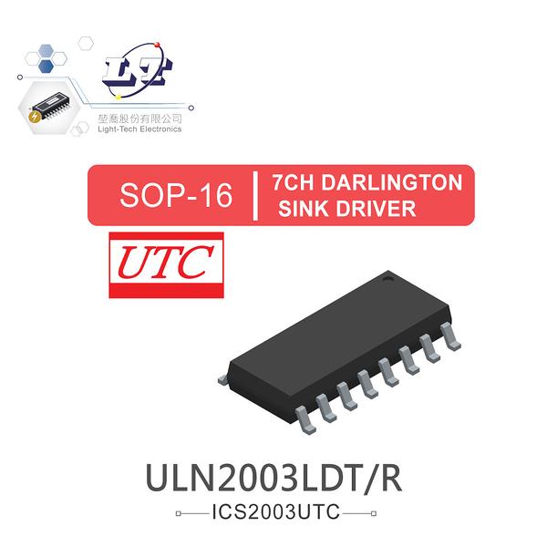 『堃喬』UTC ULN2003LDT/R SOP16 7CH DARLINGTON SINK DRIVER『堃邑Oget』