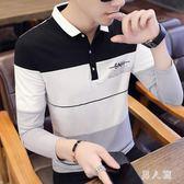 Polo衫男長袖t恤秋季新款翻領POLO衫打底衫韓版有帶領上衣服 zm12196『男人範』