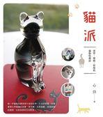 (二手書)貓派:美學、療癒、哲理的貓物收藏誌