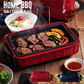 烤盤烤肉盤燒烤露營【U0079 】recolte  麗克特Home BBQ 電燒烤盤收納專科