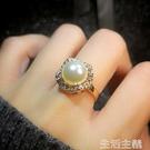 戒指 日韓版滿鉆鋯石碎鉆百搭個性潮人簡約大珍珠女款夸張食指裝飾戒指 生活主義