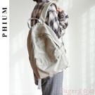 帆布後背包花曦 簡約百搭書包女日系純色森系大學生韓版帆布背包女式後背包 suger