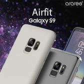 韓國Araree 三星 S9 S9+ Plus Airfit 軟式背殼 保護殼 手機殼【AB14701】