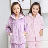 秋冬珊瑚絨套裝保暖家居服女童睡衣中大童純色加厚兒童小孩法蘭絨